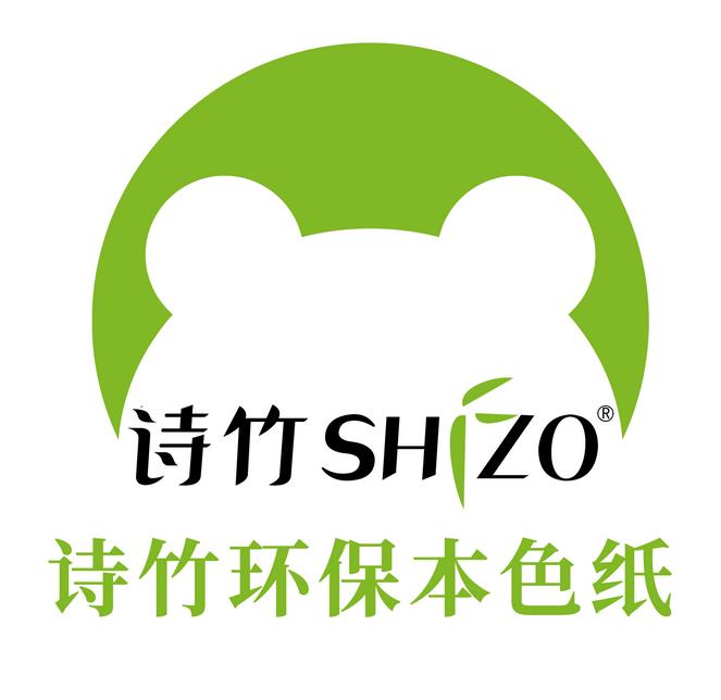 诗竹logo.png